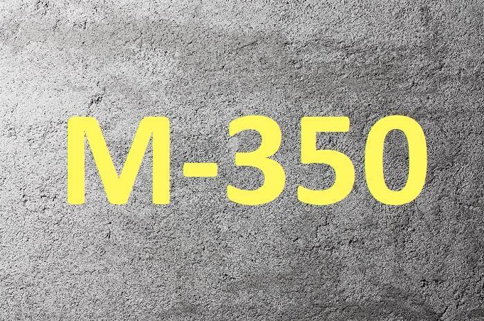 Бетон купить в москве с доставкой цена 4 куба бетон москва 1